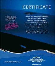 сертификат Sekurit